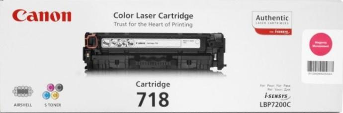 Canon CRG-718M magenta Originál Originální cartridge Canon CRG718 magenta - purpurová