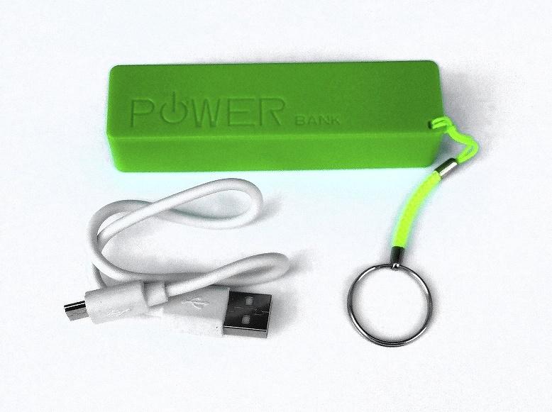 Externí baterie 2600 mAh Power bank