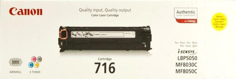 Canon CRG-718Y yellow Originál Originální cartridge Canon CRG718 yellow - žlutá