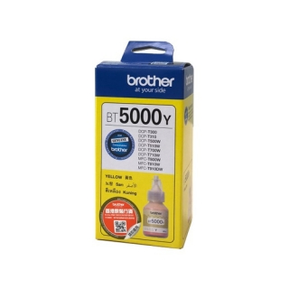 Brother BT5000Y - yellow original